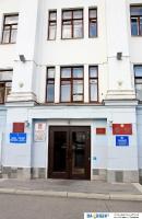 Отделение в г.Чебоксары Представительства МИД России в Нижнем Новгороде