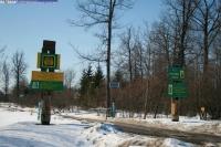 Поселок Лесной