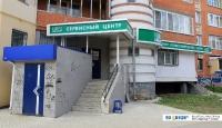 "Сервисный центр ""Форт диалог"""