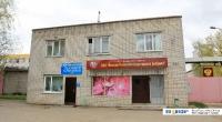 "ОАО ""Йошкар-Олинская кондитерская фабрика"""