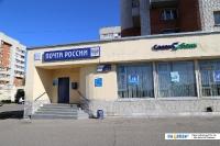 Почтовое отделение 23