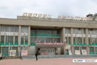 Дворец Культуры имени 30-Летия Победы