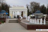 Фонтаны у Парка культуры