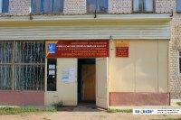 Многофункциональный центр Мариинско-Посадского района
