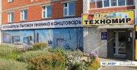 """Магазин """"Техномир"""""""