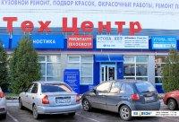 "ООО ""Автотехцентр"" Северо-запад"""
