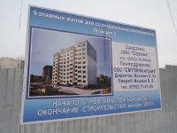 Поз. 3 по ул. МОПРа
