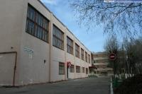 Учебный городок