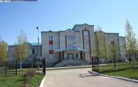 Детский востановительный центр