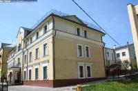 Региональное отделение Фонда социального страхования РФ по ЧР