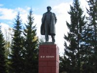 Памятник Ленину на площади Победы