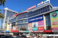 """Торгово-развлекательный комплекс """"МТВ-Центр"""""""