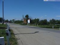 Железнодорожный переезд на Ишлейском шоссе