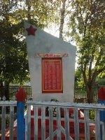 Памятник погибшим в Великой Отечественной войне в Альгешево