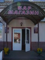 Бар-магазин на Ишлейском проезде