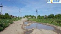 Раздолбанная дорога проезд Анатолия Жижко