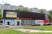 пр. М.Горького, 47Б