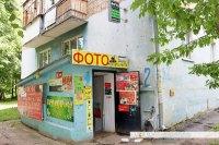 Организации в доме 2 на улице Анисимова