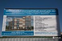 ул. Гагарина, поз. 5