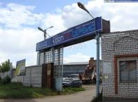"ООО ""Кооптехсервис"""