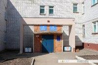 """Детский сад №130 """"Улап"""""""