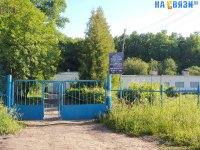 Калининский ветеринарный участок