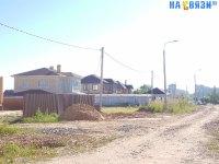 Улица Ивовая