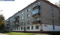 Переулок Химиков, 1