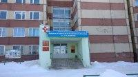 Ядринская центральная районная больница