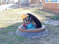 Крот на улице Островского