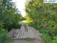 Мост через реку Чебоксарка