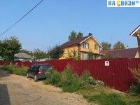 Улица Дегтярева