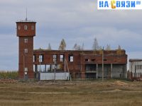 Вид на Брикетный завод