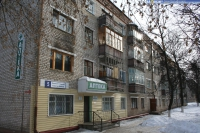 Дом 5 по переулку Химиков