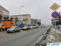 Бульвар Электроаппаратчиков