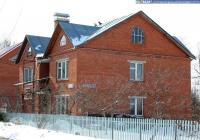 Дом 2 по улице Ромашковая
