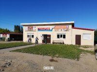 """Магазин """"Гремячево"""""""