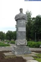 Памятник Нате Бабушкиной