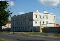Дом 1 по улице полковника Валькевича