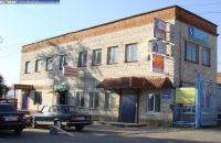"""Офисный центр в здании бывшего ОАО """"Чувашмебель"""""""