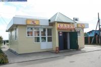 """Фирменный магазин """"Калач"""""""