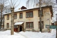 Дом 43 по улице Щорса