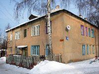 Дом 34А по улице Щорса