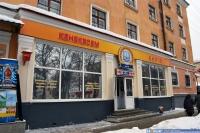 """Книжный магазин """"Кенексем"""""""