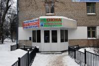 Магазины в доме 2 по улице Ильбекова