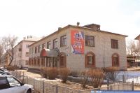 Дом 4 по улице Разина