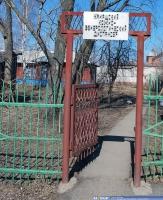 Канашский кожно-венерологический диспансер