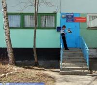 Почтовое отделение в Тренькасах