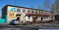 Дом 9 на ул. Чкалова