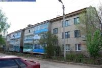 Дом 9А на улице Курчатова
